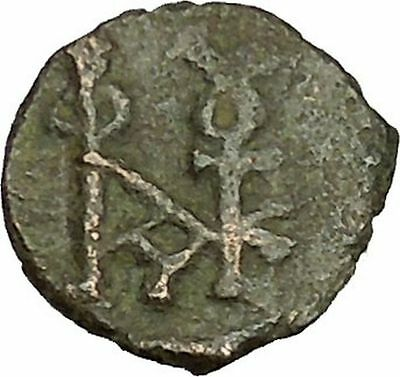 Justin II 565AD  Ancient  Medieval  Byzantine Coin Monogram. Large Є i40111