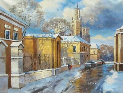"""Winter Moscow streets, original Russian oil painting  A. Konin 92x122 cm 36x48"""""""
