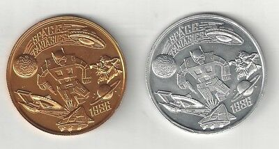 2 1986 Star Wars Trek Yoda Spaceship Enterprise Spacecraft Coins Tokens Lot