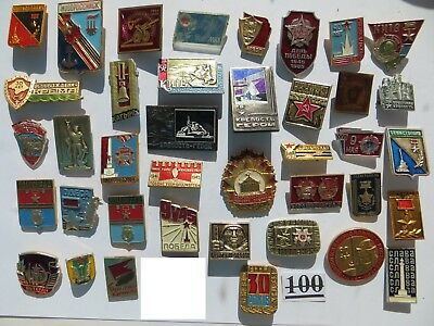 39 set lot SOVIET RUSSIAN BADGE PIN medal USSR WWII CITY-HERO Officer Soldier