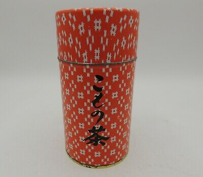 Vintage Japan Metal Tea Caddy Canister Inside Lid Bright Design Clean