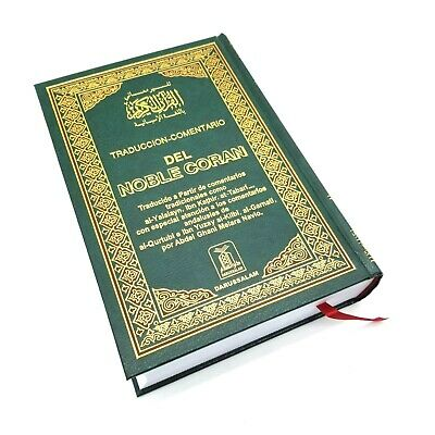DEL NOBLE CORAN, Spanish Translation of The Noble Holy Quran, koran ( Español )