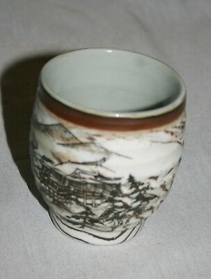 Vintage Glazed Pottery Hand Painted Japanese Sake Cup - Signed