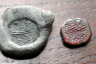 Antique Ottoman Islamic Turkey Red Agate/Carnelian Gem-stone Letter Seal Stamp