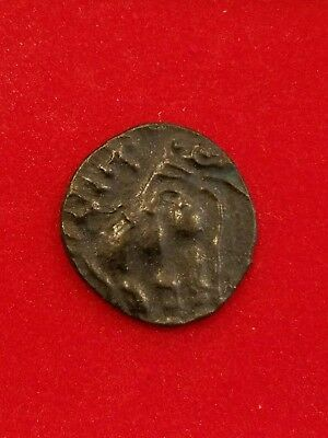 ANCIENT INDIA Bronze Coin of  Satakarni Satavahana Kings BC 271- 220 AD.STK- S2