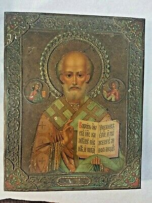 """Antique 19C Russian Icon - St. Nicholas  - Gilded Metal on Wood 8.5x7"""""""