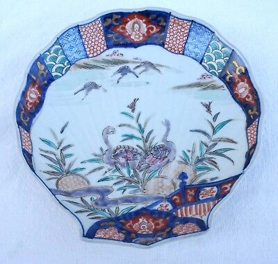 Japanese Shell Shaped Scalloped Arita Porcelain Dish Imari Meiji Period