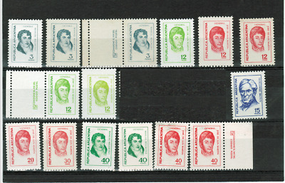 (1977-8). Regular issues. Dif. UV reaction &  gutters. MNH. Excel condition.