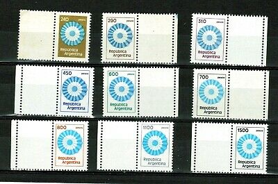 ARGENTINA. (1979-82). Cokades with label/gutters. MNH. Excellent condition.