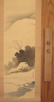 Antique Stamped & Signed Chinese scroll w/wood box