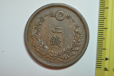 Japan Nippon 2 Sen 1877 Year 10 Mutsuhito Meiji Bronze Y# 18.2 Japan