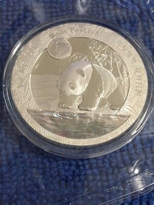 2017-Z China Moon Festival Silver Panda 1 oz Hologram Sealed in Capsule COA