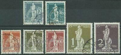 Germany West Berlin Mi35-41 UPU Stamp Set Used 43296