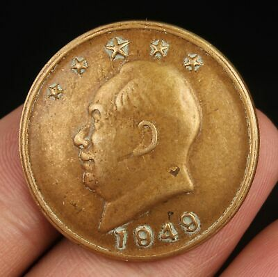 China Collectible Hand-carved Brass Chairman MAO Head Button