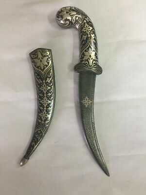 Beautiful Antique Islamic Dagger Knife with Silver inlays Turkish Persian Arabic
