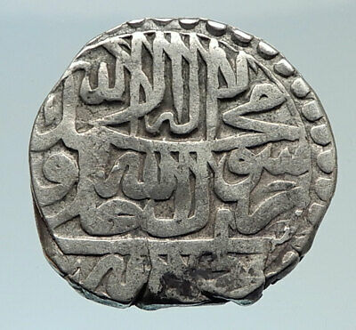 1642-1667 AD ISLAMIC Safavid Dynasty Abbas II Genuine Arabic Silver Coin i75417