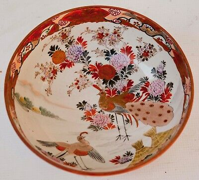 Japanese Japan Kutani Porcelain Bowl w/ Floral Bird Decoration decor ca. 20th c.