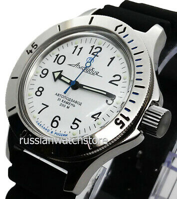 Vostok Amphibian 120813 Mechanical Automatic Russian Diver Watch White