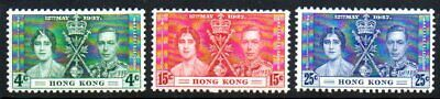 Hong Kong: 1937 Coronation set (3) SG 137-9 mint