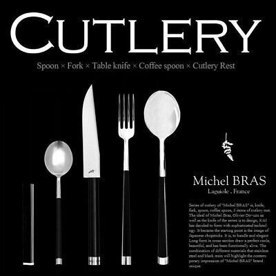 Michel BRAS KAI Cutlery Set Made in Japan 5 items 4 set Stainless Steel Complete