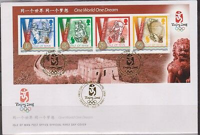 GB - Isle of Man 2008 One World One Dream/Beijing Olympic Games SG M1425 FDC
