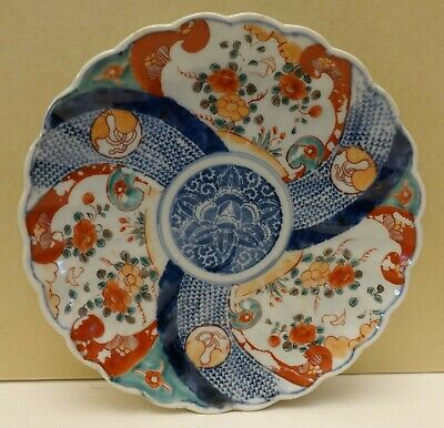 Ka-16 Antique Japanese Imari Porcelain Hand Painted Plate 9 1/2""