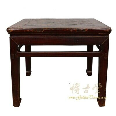 Antique Chinese Carved Meditation Stool/End Table