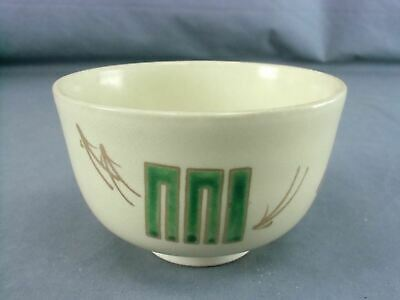 Japanese Tea Ceremony Bowl Kyo Ware Chawan Vtg Pottery Inban Ceramic GTB65