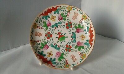Antique Chinese Famille Rose Plate Porcelain Bats Flowers  Qing