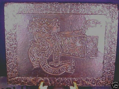 sTrAnGe Aztecy Arts & Crafts Repousse Copper Picture