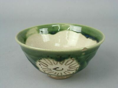 Japanese Rice bowl Oribe Ware Chawan Green Beige Vtg Pottery Ceramic TB470
