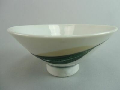 Japanese Porcelain Rice Bowl Vtg Chawan White Hand Painted Leaf TB947