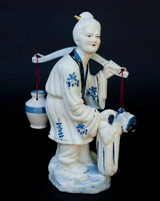 Vintage Chinese Porcelain Old Woman Carrying Water & Vegetables Blue White 14.5""