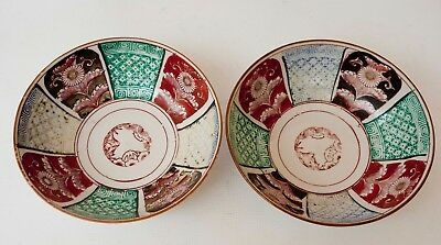 PAIR of Antique Japanese Imari Hand Painted  Porcelain Bowls 8""
