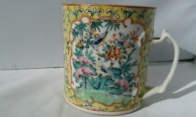 Chinese Antique Famille Rose Porcelain Mug Tankard Qing .