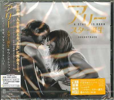 Lady Gaga & Bradley Cooper-A Star Is Born-Japan CD F56