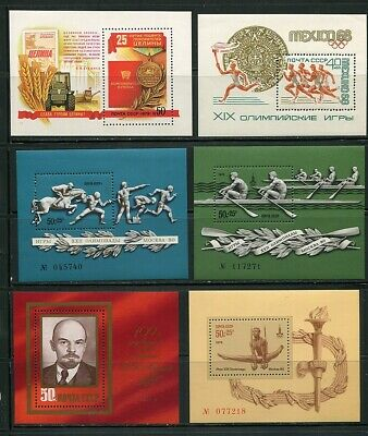 LOT OF 5 Russia Stamps - $2 00 | PicClick
