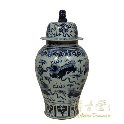 Chinese Antique Blue and White Porcelain Ginger Jar