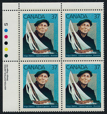 Canada 1228 TL Plate Block MNH Angus Walters, Bluenose, Boats