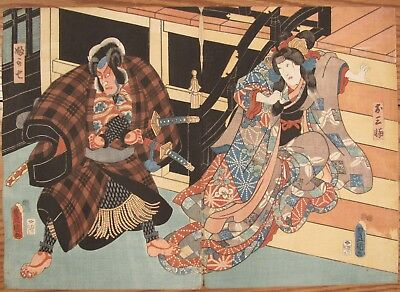 Antique Japanese ukiyo-e woodblock double sheet print Samurai/Geisha 14x19.5""