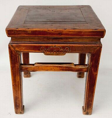 Vintage Wood Rustic Chinese Carved Low Table