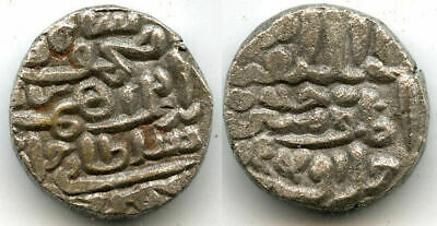 Billon tanka of Nasir al-Din Mahmud Shah (1440-1456 AD), Sultanate of Jaunpur-I