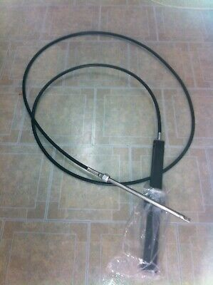 STEERING CABLE 15FT UNIVERSAL RACK M86X15 UFLEX BOATINGMALL BOAT PARTS SALE
