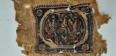 An Egyptian Early Christianity Coptic Textile Fragment