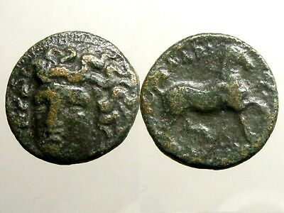 LARISSA THESSALY BRONZE AE19_____Nymph & Horse_____BIRTHPLACE OF ACHILLES