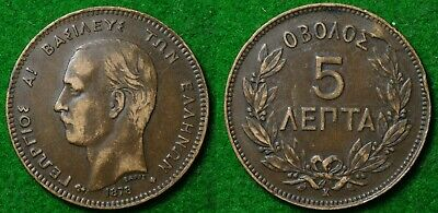 Greece 5 Lepta coin dated 1878 K in very nice condition