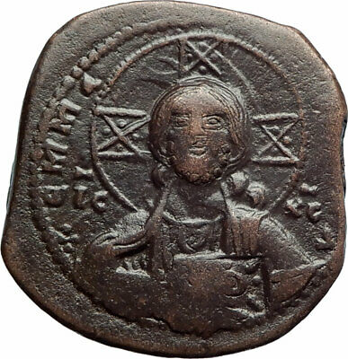 JESUS CHRIST Class A2 Anonymous Ancient 976AD Byzantine Follis Coin i77413