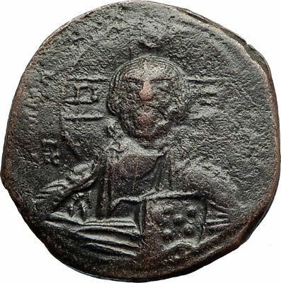 JESUS CHRIST Class A2 Anonymous Ancient 976AD Byzantine Follis Coin i77414