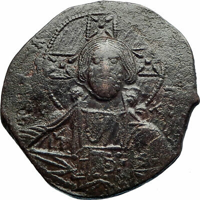 JESUS CHRIST Class A2 Anonymous Ancient 976AD Byzantine Follis Coin i77416