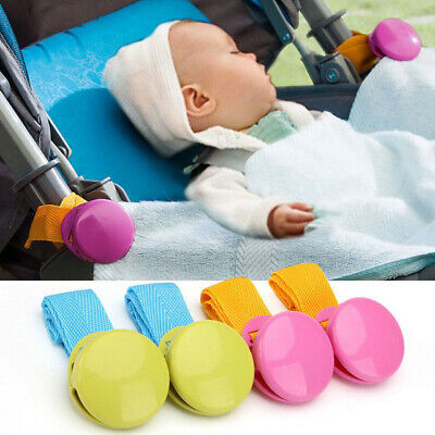 2PC Baby Pushchair Buggy Stroller Blanket Fasteners Clips Security Accessories